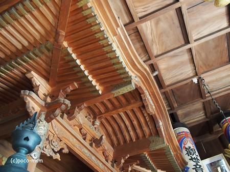 浄光寺 PA300103