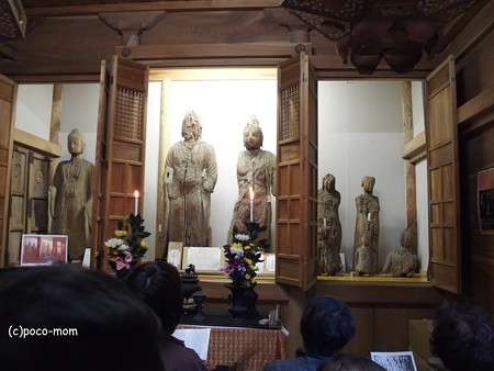安念寺いも観音PA300187