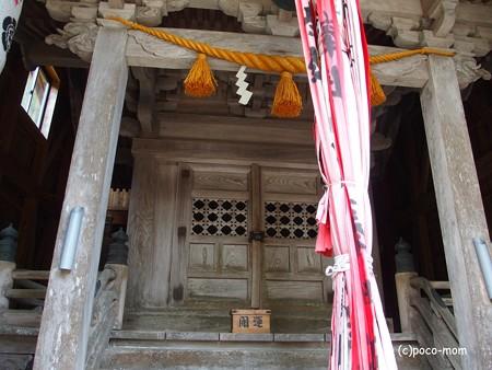 安念寺いも観音PA300208