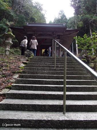 安念寺いも観音PA300214