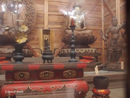 旧戸岩寺(大日堂) PB270634