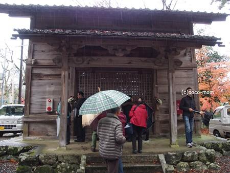 旧戸岩寺(大日堂PB270636