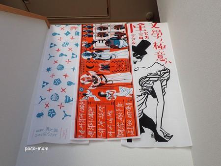 中川学 P1041848