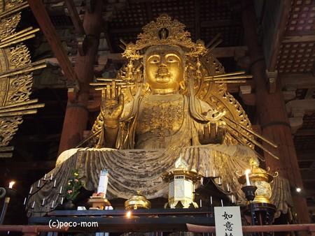 東大寺大仏殿 如意輪観音P1220982
