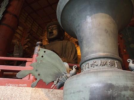 東大寺大仏殿 花立てP1220988