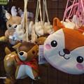 写真: 東大寺 お土産物屋 P1221006
