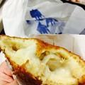Photos: 春の北海道 食いすぎる