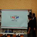 Photos: 泉谷しげる&ボランティア決起集会18