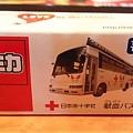写真: 今日の献血でもらった献血バス