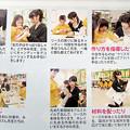 写真: 幼稚園教員体験