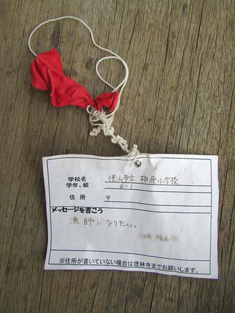 入間川冬まつりキャンドルナイトin徳林寺