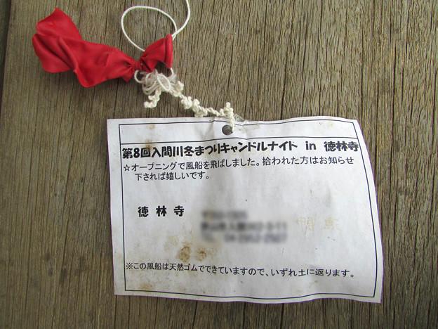 写真: 入間川冬まつりキャンドルナイトin徳林寺