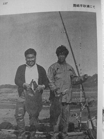 平砂浦ヒラメ釣り