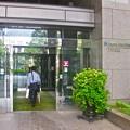 Photos: 川崎市役所第3庁舎の入口