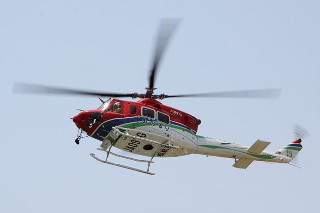 栃木県消防防災ヘリコプター おおるり