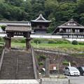 巨鼇山清見寺