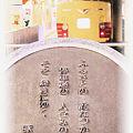 Photos: 東北本線 上野駅 15番線