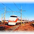Photos: 特急スペーシアきぬがわ(東武100系電車)