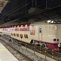 東京駅 9番線 寝台特急サンライズ瀬戸・出雲