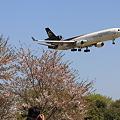 Narita International Airport UPS MD-11F