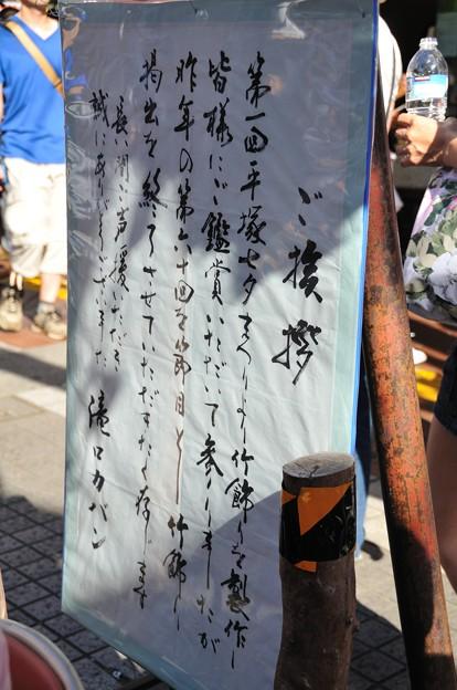 写真: 20110710_154810
