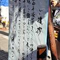 Photos: 20110710_154810