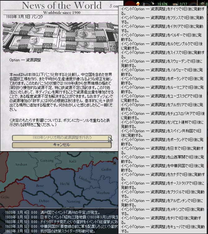 http://art33.photozou.jp/pub/40/3184040/photo/240875137_org.jpg