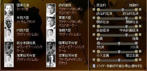 http://art33.photozou.jp/pub/40/3184040/photo/240875146_org.jpg