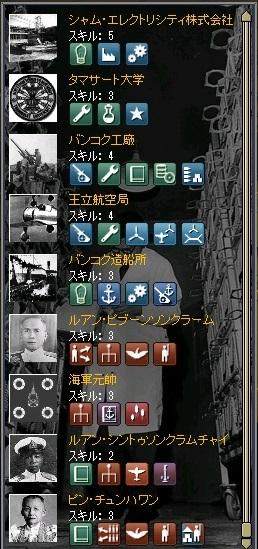 http://art33.photozou.jp/pub/40/3184040/photo/240921300_org.jpg