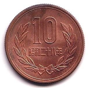 ギザ10の愛称で知られる10円硬貨