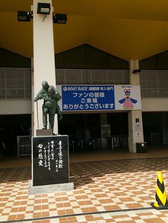 20160907_1510