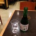 写真: 20170104_日本酒DSC_1665
