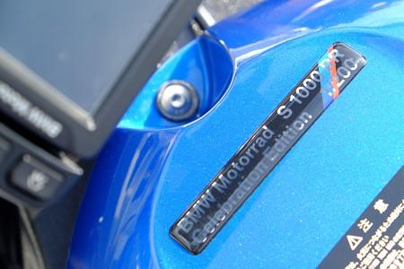 S1000RRツーリングスペシャル (20)_R