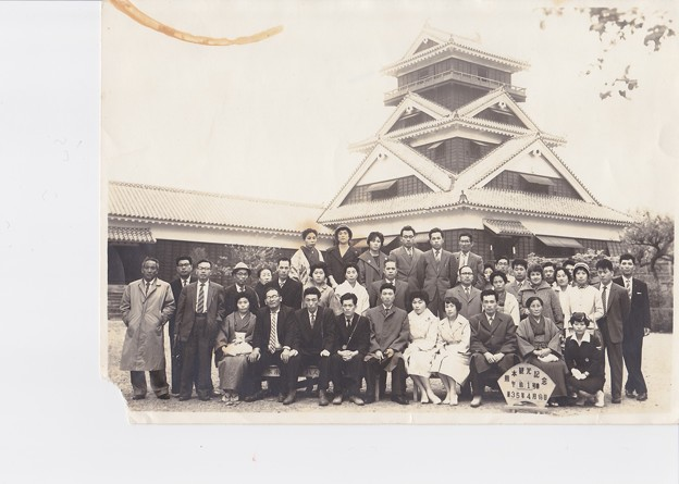 昭和35年の熊本新婚旅行
