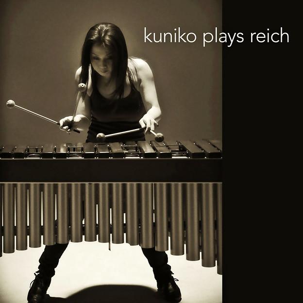 加藤訓子  kuniko plays reich