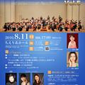 Photos: 第5回 ハイメス・オーケストラ演奏会 2016            in ちえりあホール ( 札幌 )