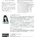 Photos: 深沢雅美、松橋朋潤  連弾 ピアノチクルス Vol. 4        2016 in 竹風堂大門ホール