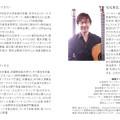 写真: 杉原桐子・田中美恵子・尾尻雅弘 魔笛・フィガロの結婚 CD発売!