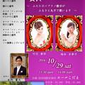 竹花摩耶、嶋田多華子、木内貴大 贅沢ハーモニーコンサート 2016 in こだまホール