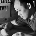 坂本忍 さかもとしのぶ ヴァイオリン・チェロ、弦楽器製作者   Shinobu Sakamoto
