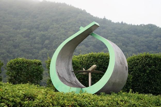 岡空のシンボル