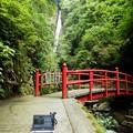 Photos: 洒水の滝とPC