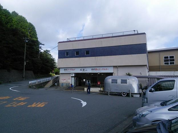 Photos: スタートは思い出深い早雲山駅