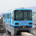 Photos: 大阪モノレール2000系2114F イオンラッピング (2)