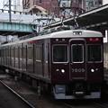 Photos: 阪急7000系7009F