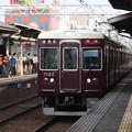 Photos: 阪急7000系7020F