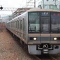 Photos: JR神戸線 207系Z21編成