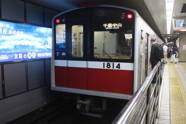 大阪市営地下鉄御堂筋線10系1114F
