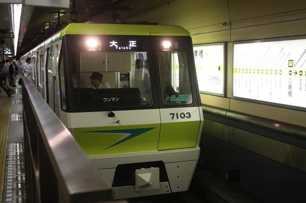 大阪市営地下鉄長堀鶴見緑地線70系7103F