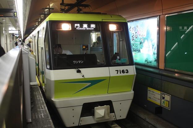 大阪市営地下鉄長堀鶴見緑地線70系7163F